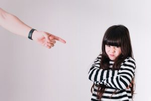 Does my child need to feel punished to be disciplined?